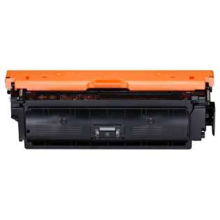 Compatible Canon 040H (0455C001) toner cartridge - high capacity yield yellow