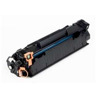 Compatible Canon 128 toner cartridge, 2100 pages, black