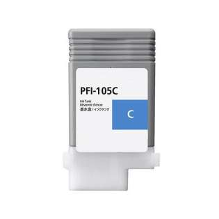 Replacement for Canon PFI-105C - cyan