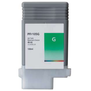 Replacement for Canon PFI-105G - green
