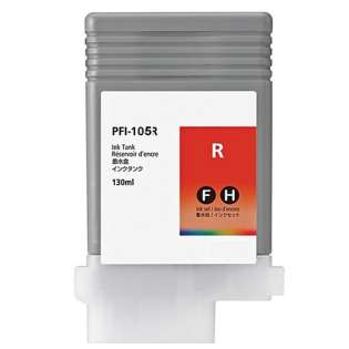 Replacement for Canon PFI-105R - red