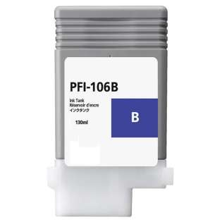 Replacement for Canon PFI-106B - blue