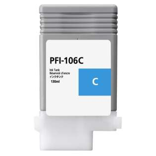 Replacement for Canon PFI-106C - cyan