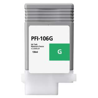 Replacement for Canon PFI-106G - green