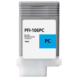 Replacement for Canon PFI-106PC - photo cyan