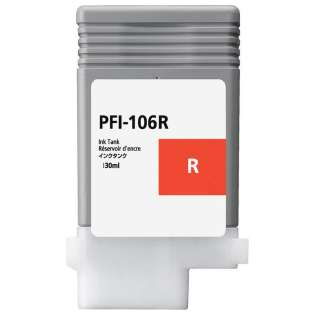 Replacement for Canon PFI-106R - red