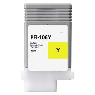 Replacement for Canon PFI-106Y - yellow