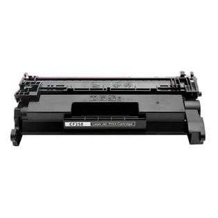 Compatible HP CF258X (58X) toner cartridge - WITHOUT CHIP - high capacity black - now at 499inks