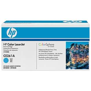 OEM HP CE261A / 648A cartridge - cyan